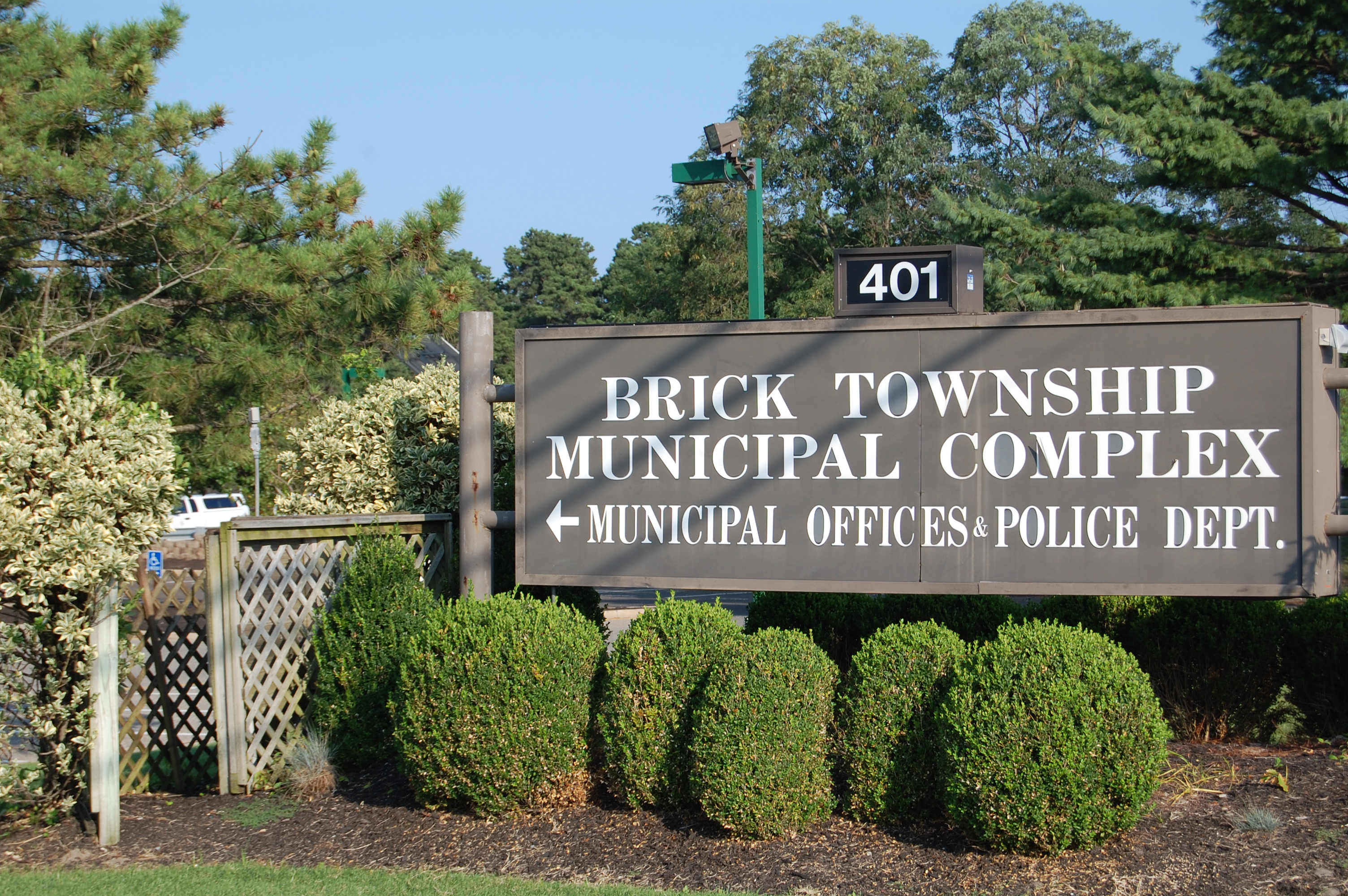The Brick Township municipal complex. (Photo: Daniel Nee)
