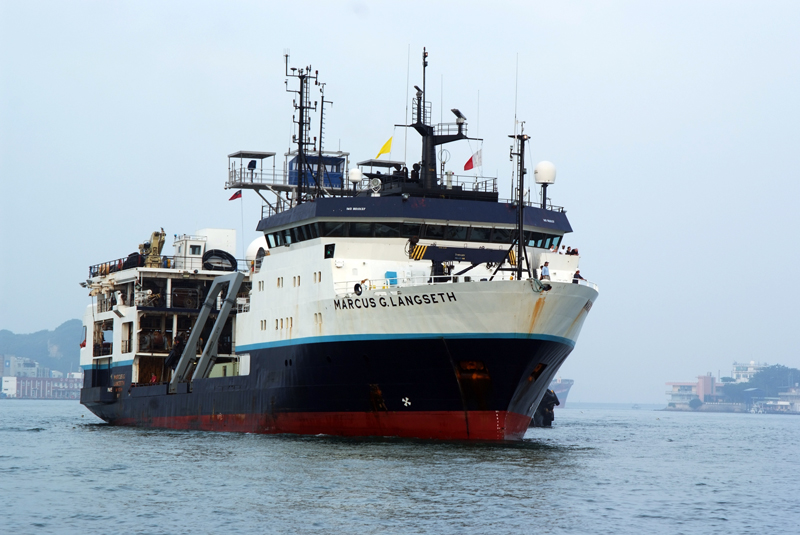 R/V Marcus Langseth, a research vessel contracted to perform seismic blast testing off the Jersey Shore. (Photo: