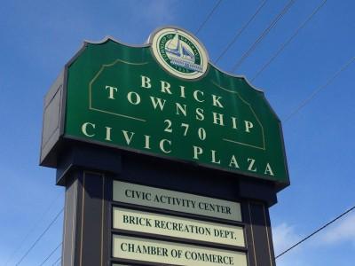 Civic Plaza (Photo: Daniel Nee)