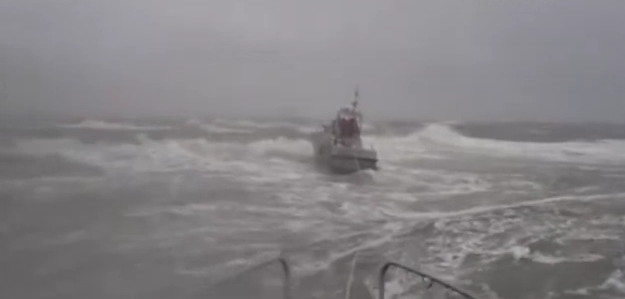 Credit: U.S. Coast Guard