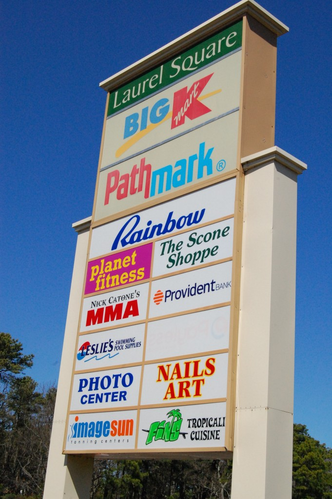 The Laurel Square shopping center, Brick, N.J. (Photo: Daniel Nee)